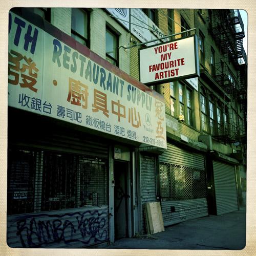 The Bowery. New York, NY.
